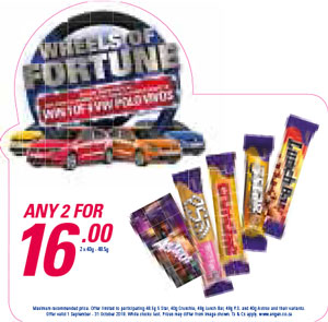 Wheel Of Fortune Promotion - Cadbury