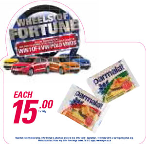Wheel Of Fortune Promotion - Parmalat Cheese